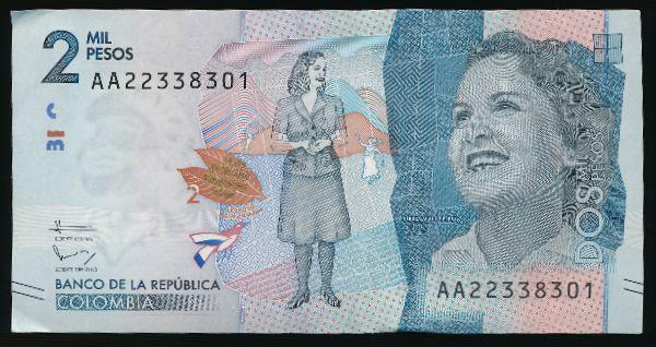 Колумбия, 2000 песо (2015 г.)