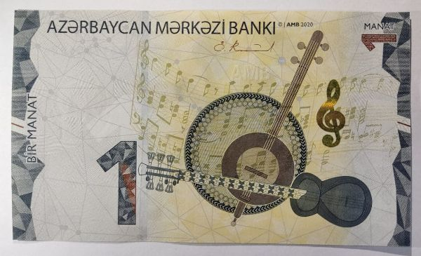 Азербайджан, 1 манат (2020 г.)