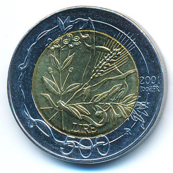 Сан-Марино, 500 лир (2001 г.)