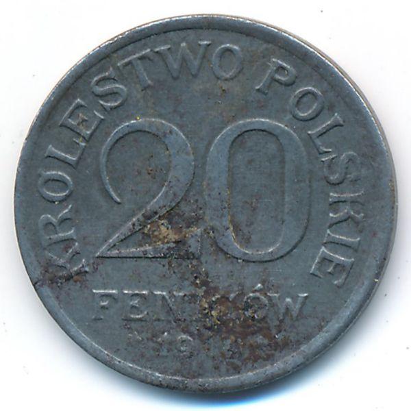 Польша, 20 фенигов (1918 г.)