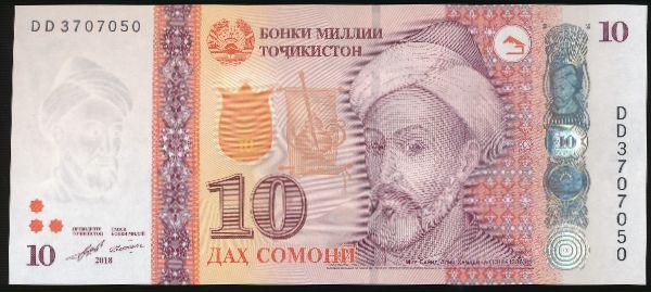 Таджикистан, 10 сомони (2018 г.)