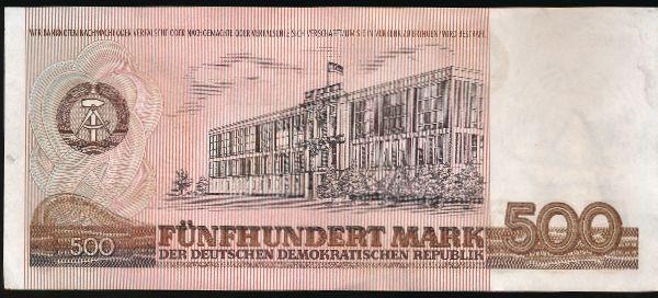 ГДР, 500 марок (1985 г.)