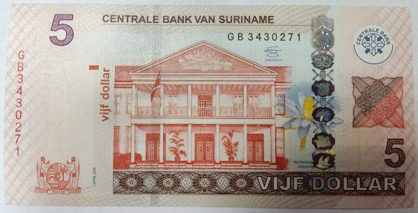 Суринам, 5 долларов (2012 г.)