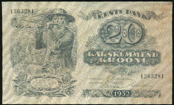 Эстония, 20 крон (1932 г.)