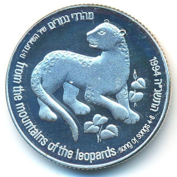 Израиль, 2 новых шекеля (1994 г.)