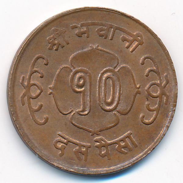 Непал, 10 пайс (1966 г.)