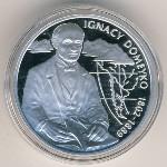 Польша, 10 злотых (2007 г.)