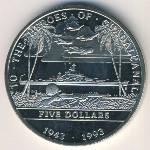 Marshall Islands, 5 dollars, 1993