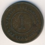 Straits Settlements, 1 cent, 1884–1886