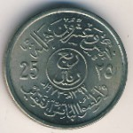 United Kingdom of Saudi Arabia, 25 halala, 1973