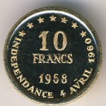 Senegal, 10 francs, 1968