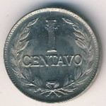 Colombia, 1 centavo, 1952–1958