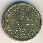 Hong Kong, 5 cents, 1971–1980
