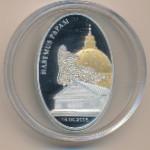 Либерия, 10 долларов (2005 г.)