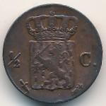 Нидерланды, 1/2 цента (1853–1875 г.)