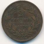 Люксембург, 2 1/2 сентима (1854–1870 г.)