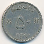 Muscat and Oman, 50 baisa, 1970