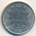 Бельгия, 5 франков (1931–1934 г.)