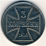 Germany, 3 kopeks, 1916