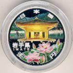 Япония, 1000 иен (2011 г.)
