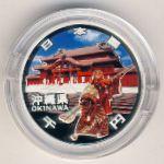 Япония, 1000 иен (2012 г.)