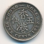 Hong Kong, 5 cents, 1932–1933