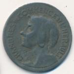 Эро., 25 сентим (1917 г.)