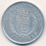 Нарбонна., 25 сентим (1917 г.)
