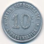 Эро., 10 сентим (1922 г.)
