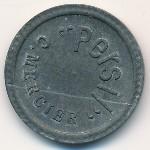 Нотгельды Франции, 5 сентим