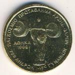 Греция, 100 драхм (1999 г.)