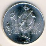 Чехословакия, 50 крон (1988 г.)