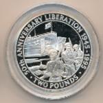 Гернси, 2 фунта (1995 г.)