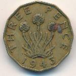 Великобритания, 3 пенса (1943–1944 г.)