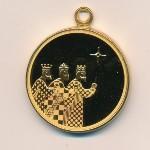 Медали, Медаль (2008 г.)