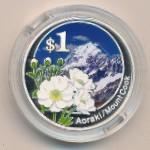 Новая Зеландия, 1 доллар (2007 г.)
