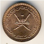 Muscat and Oman, 2 baisa, 1970