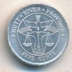 Хатт Ривер, 5 центов (1977 г.)