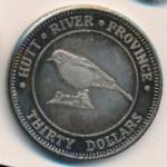 Хатт Ривер, 30 долларов (1977 г.)