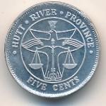 Хатт Ривер, 5 центов (1978 г.)