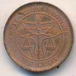 Хатт Ривер, 10 центов (1978 г.)