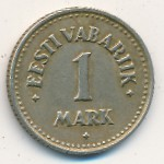 Estonia, 1 mark, 1924