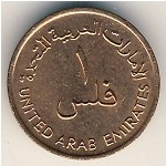 United Arab Emirates, 1 fils, 1973–1997
