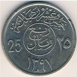 United Kingdom of Saudi Arabia, 25 halala, 1976–1979