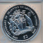 British Antarctic Territory, 2 pounds, 2008