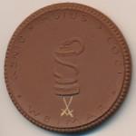 Веймар., Медаль