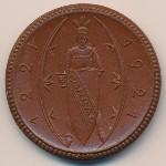 Нотгельды., Медаль (1921 г.)