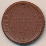 Лейпциг., 20 марок (1922 г.)