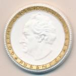 Нотгельды., Медаль