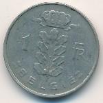 Бельгия, 1 франк (1951–1970 г.)
